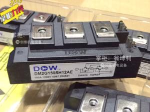 DM2G100SH12AE / DM2G150SH12AE / DM2G75SH12A