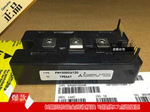 Mitsubishi  PM100DSA120 PM150DSA120 PM200DSA120