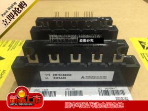 Mitsubishi PM75RSD060 PM75CBS060