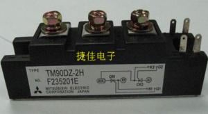 IGBT MITSUBISHI TM90DZ-2H – Thiết bị điện Việt Phát