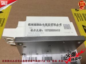 SKKD380 / 16 / SKKT273 / 16E / SKKE330F17
