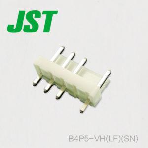 B4P5-VH (LF) (SN), JST B4P5-VH (LF) (SN) |Thiết bị điện Việt Phát