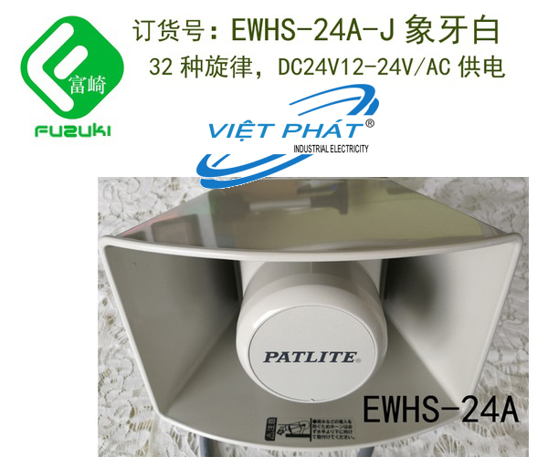 EWHS-24A-J