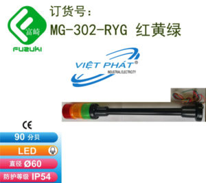 MG-302-RYG, Đèn tín hiệu Patlite 3 màu: đỏ-vàng-xanh