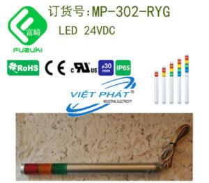 Patlite MP-302-RYG | 24 V AC / DC | 3 màu: Đỏ, Vàng, Xanh