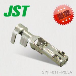 SYF-01T-P0.5A, JST SYF-01T-P0.5A |Thiết bị điện Việt Phát